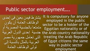 Public sector employment...