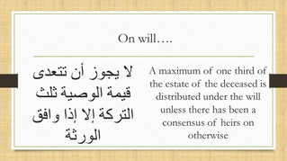 Only one third of the estate is distributed under the will unless....