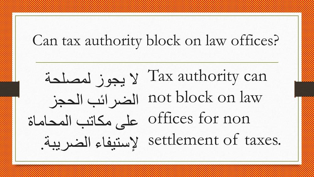 blocking on law office.jpg