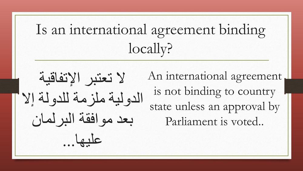international agreement.jpg