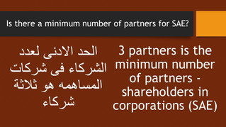 On SAE partners....