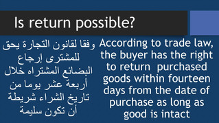 Return as a buyer right