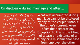 On disclosure during marriage and after...