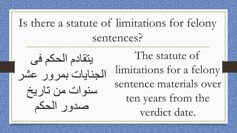 felony sentence.jpg