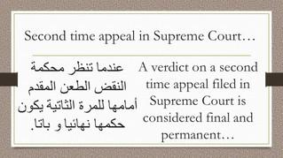 Is Supreme Court verdict final then?