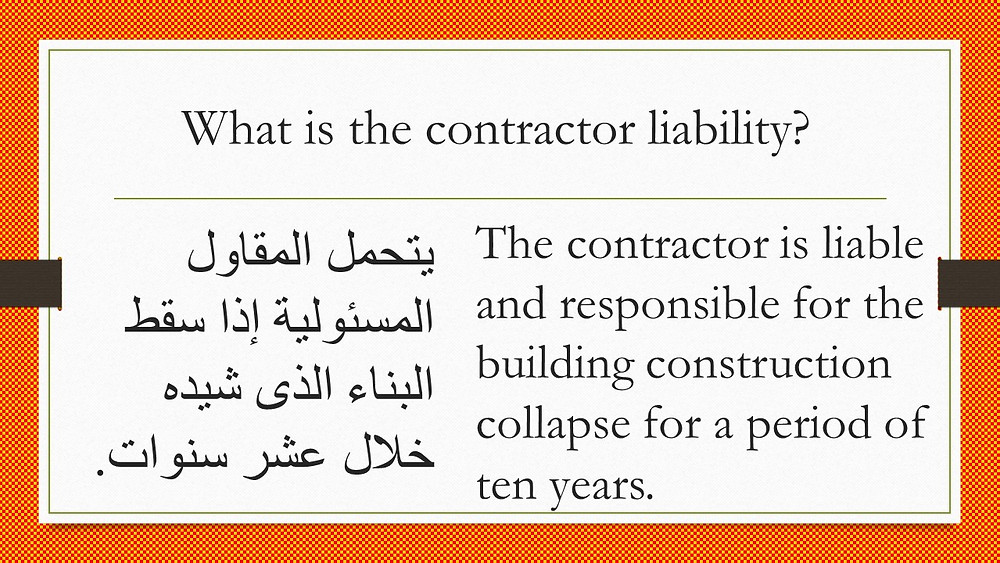 contractor liability.jpg