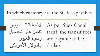 Which is Suez Canal tariff currency?