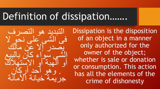 On dissipation....