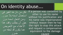 On identity abuse...
