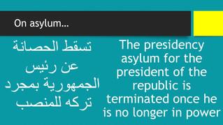 Is presidency asylum for life?