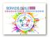 SERVIZIO CIVILE 2021- GRADUATORIE PROVVISORIE