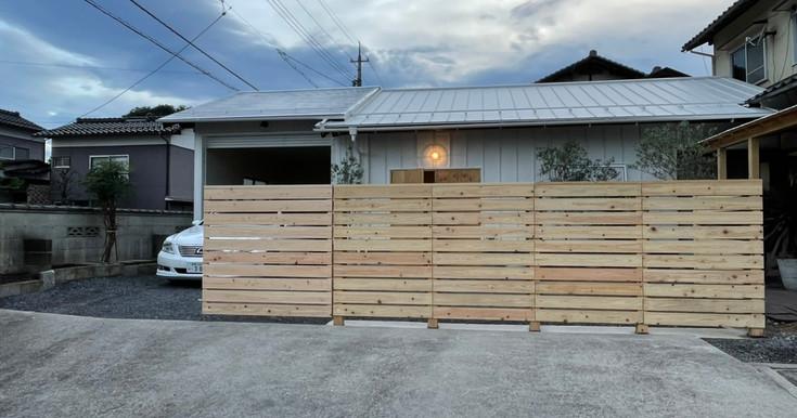 造作板塀(正面)