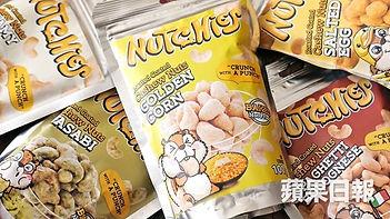 Nutchies Apple Daily 2.jpg