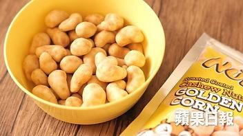 Nutchies Apple Daily 3.jpg