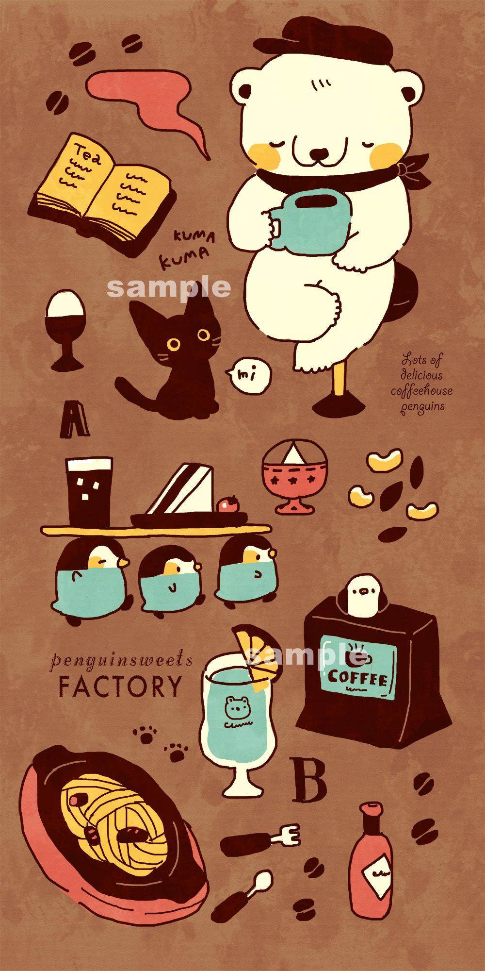 純喫茶PENsample