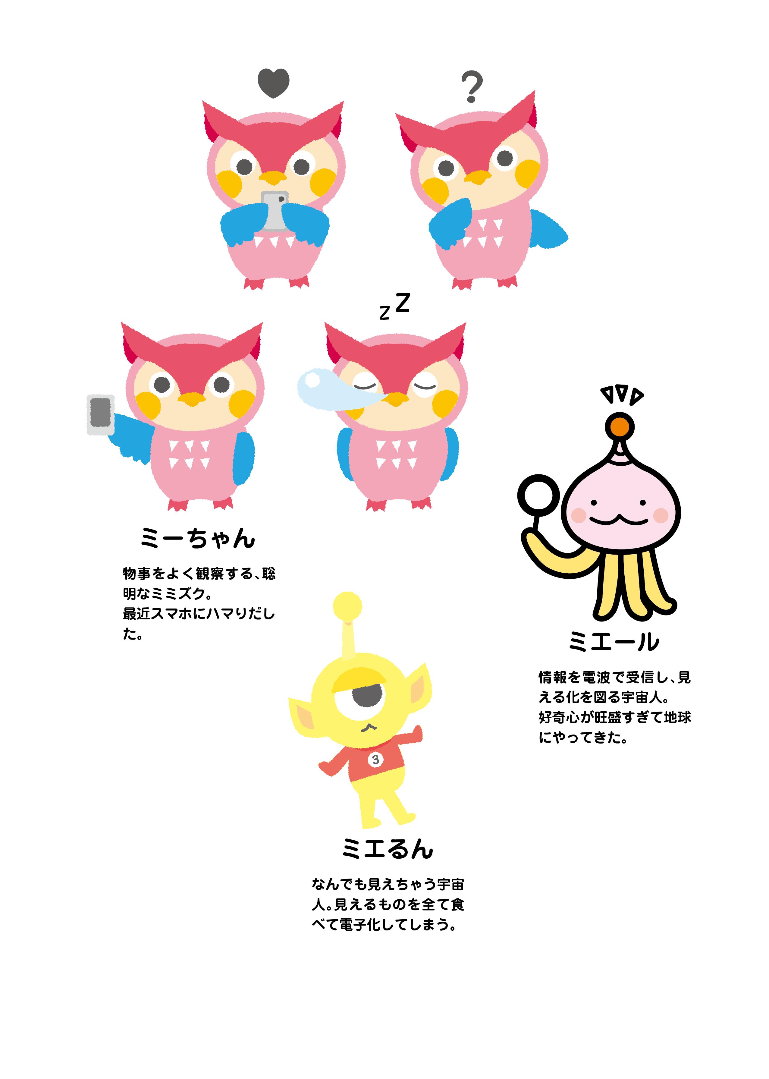 キャラクターデザイン(ボツ)