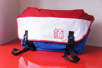 Custom messenger bag