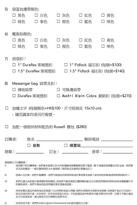 Order Form 2.jpg