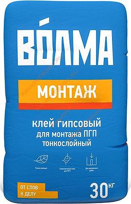 ВОЛМА Монтаж клей монтажный для ПГП (30кг)