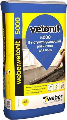 ВЕБЕР.ВЕТОНИТ 5000 быстротвердеющий наливной пол (25кг)