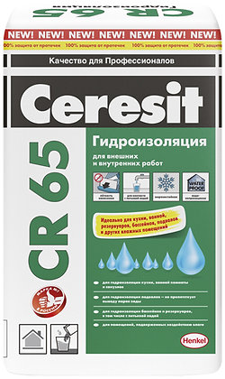 ЦЕРЕЗИТ CR-65 гидроизоляционная масса (20кг)