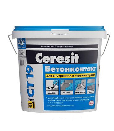 ЦЕРЕЗИТ СТ-19 бетоноконтакт для внутренних работ (15кг)