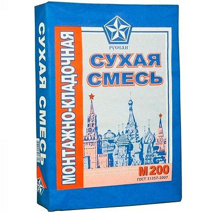 Сухая смесь Русеан М-200 монтажно-кладочная