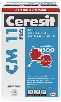 ЦЕРЕЗИТ СМ-11 Про клей плиточный (25кг)