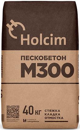 ХОЛСИМ пескобетон М-300 (40кг)