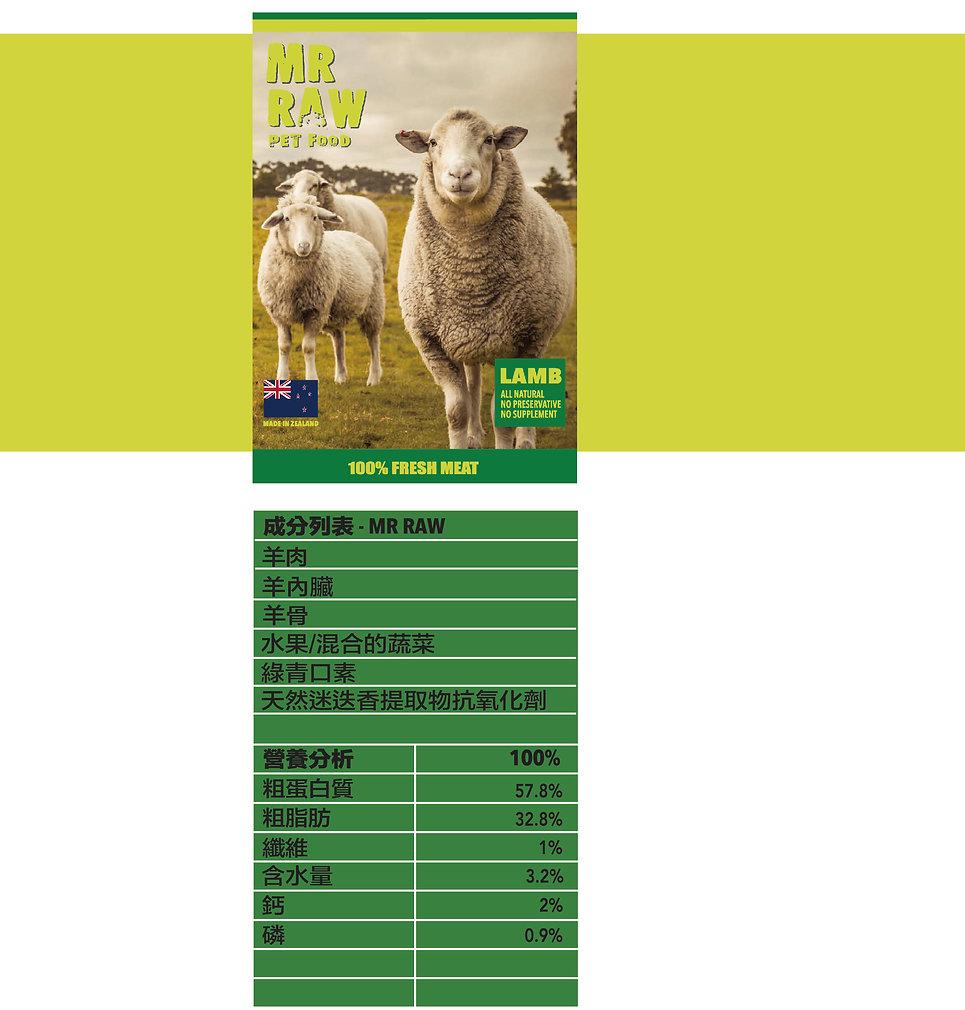 lamb FD INF.jpg