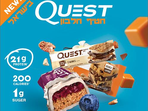חטיף חלבון Quest bar
