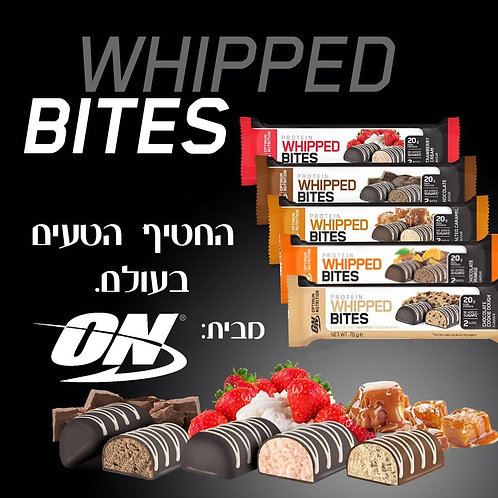 חתיף חלבון OPTIMUM NUTRITION WHIPPED BITES