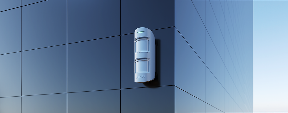 14. MotionProtect Outdoor.png