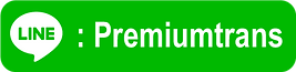 Line Premium.png