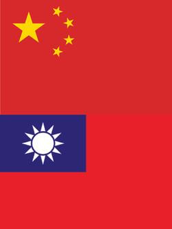 แปลจีน-ไต้หวัน