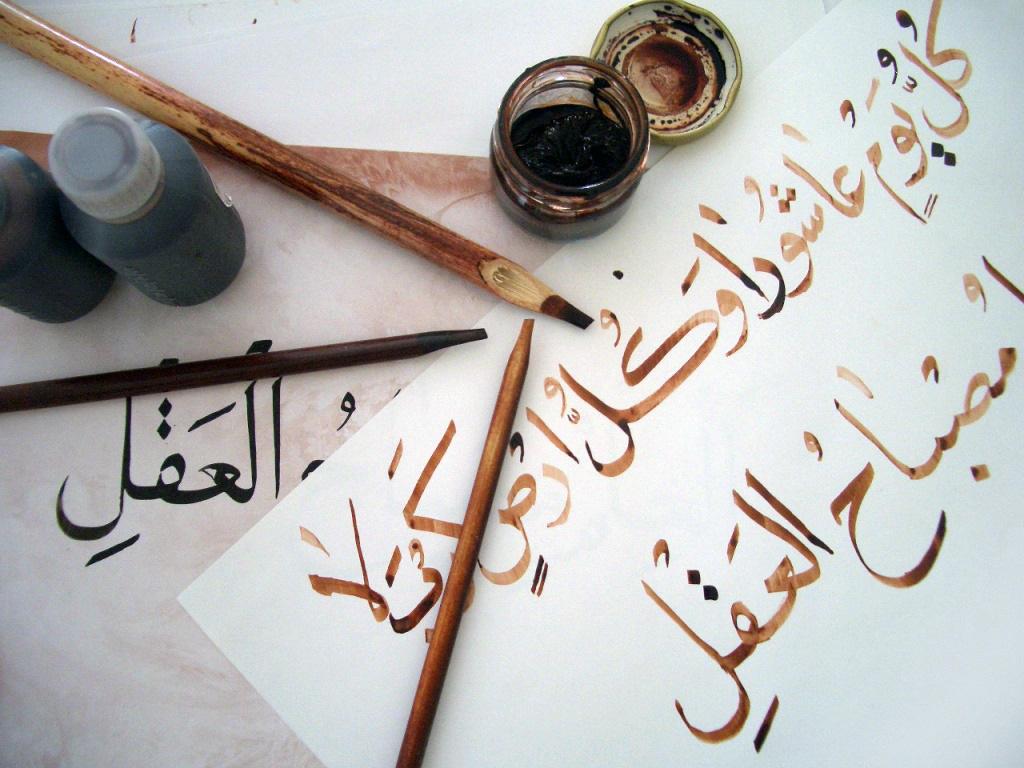 รับแปลภาษาอารบิค.jpg