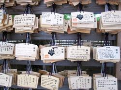 Japan___Shrine_Signs_by_deppink.jpg