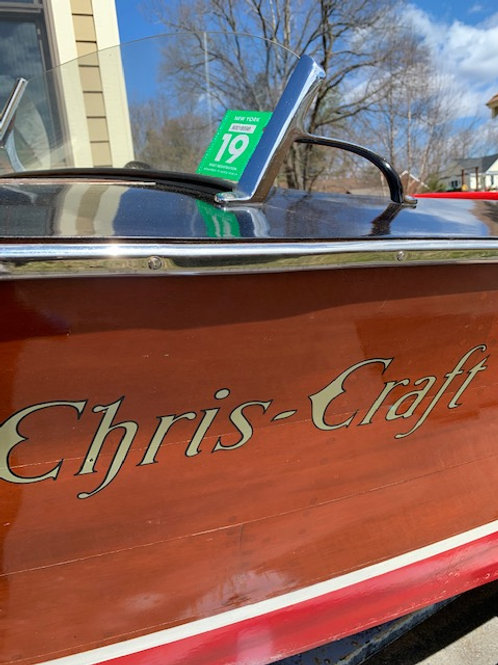 1940 Chris Craft 15.5 Deluxe Runabout