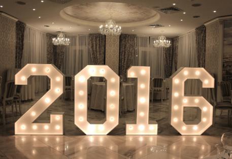 цифры на новый год.png