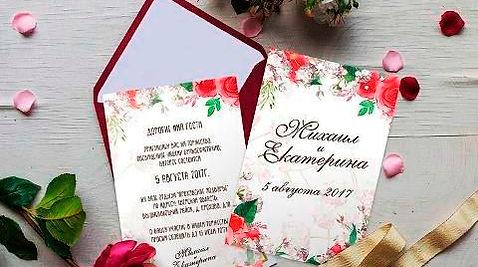 свадебные пригласительные фото томск.jpg