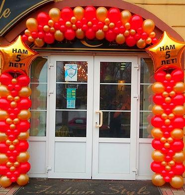 Офрмление магазин воздушными шарами томск