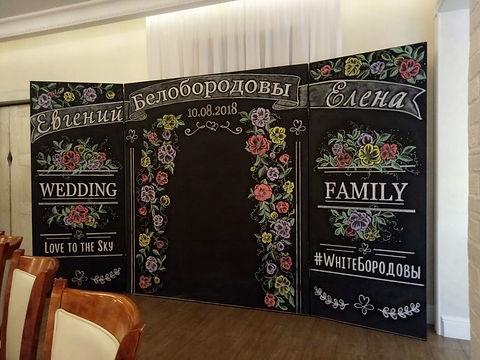 свадьба картинки красивые томск