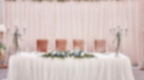 банкетный зал кемерово.jpg
