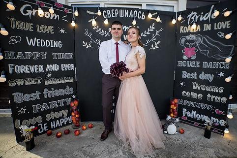 свадьба молодожены томск