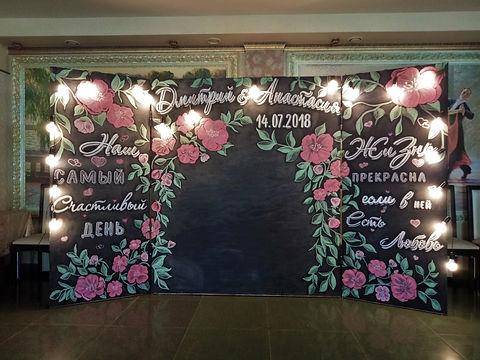 свадьба 2019 томск