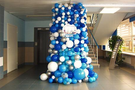 Оформление организации на праздник томск