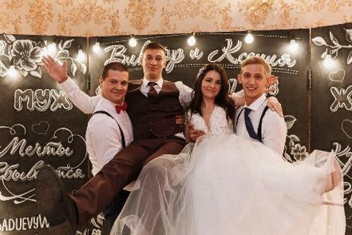 Интересные свадьбы.jpg