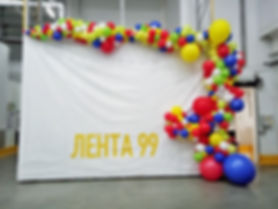Воздушные шары томск