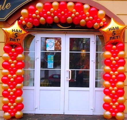 двухразмерная арка из воздушных шаров то