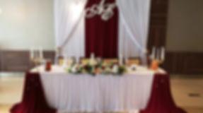 красивая свадьба.jpg